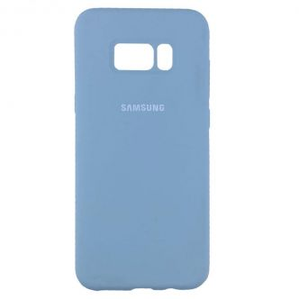 Silicone Cover For Samsung Galaxy S8